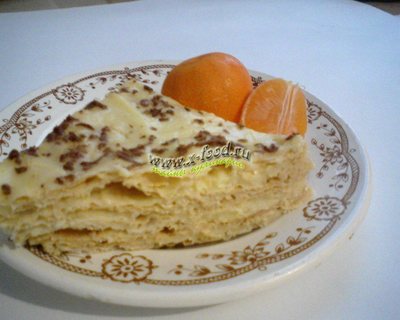 Торт наполеон с водкой рецепт с фото